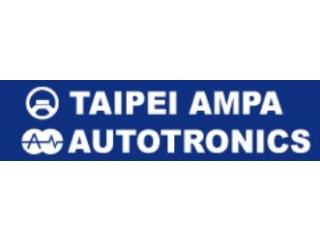 2020 TEIPEI AMPA SHOW